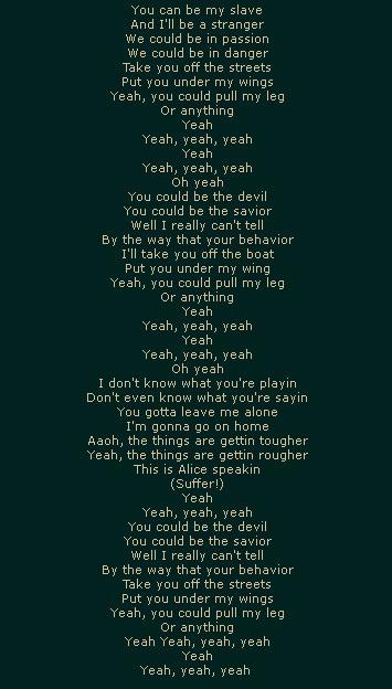 Yeah, Yeah, Yeah