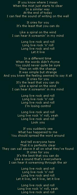 Да здравствует рок-н-ролл