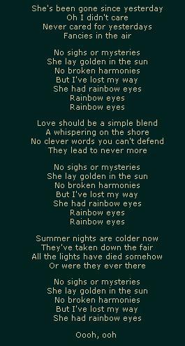 Глаза радуги