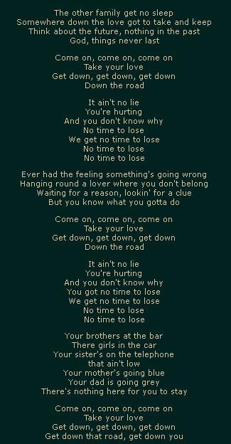 Нет времени чтобы проиграть