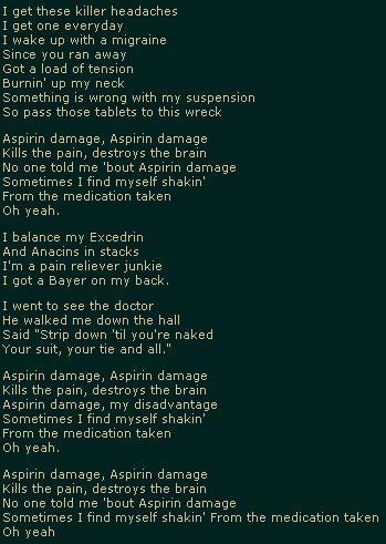 Побочный эффект от аспирина