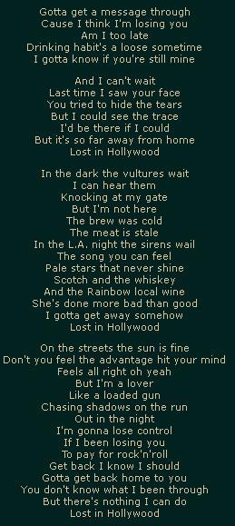 Потерянный в Голливуде