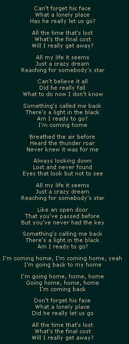 Свет в темноте