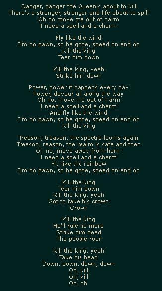 Убейте Короля